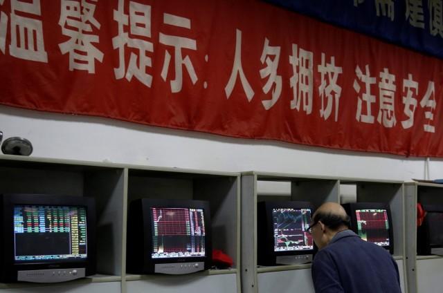brokerage_house_china